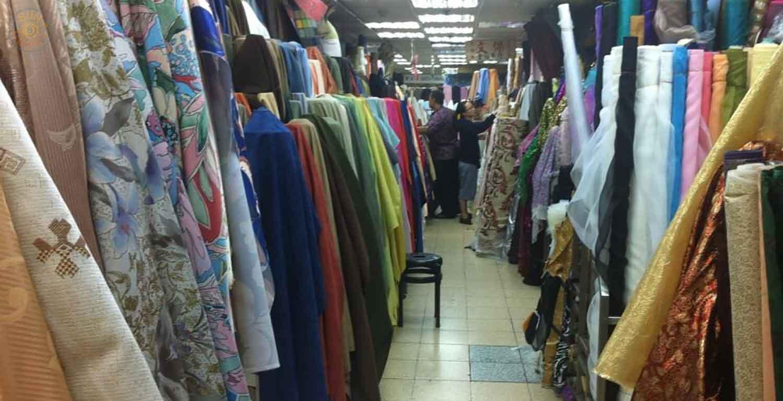 Yongle Stoffmarkt in der Dihua Street