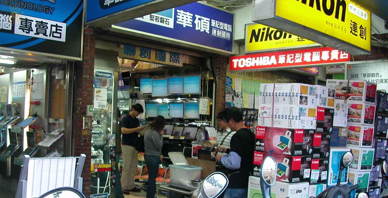 Guang Hua Digital Plaza (Computer Markt)